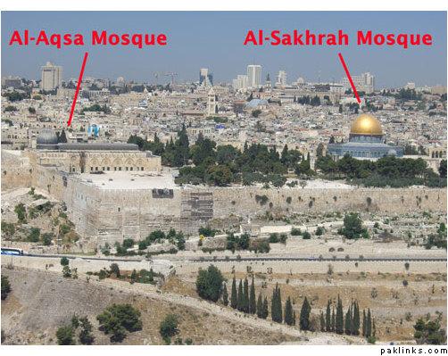 Мечети Аль-Акса и Аль-Сахар с дального расстояния