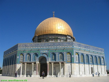 This is the Al-Sakhrah Mosque!!( Dome of the rock)