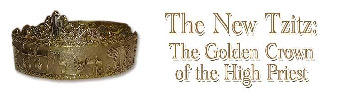 Новый Циц: золотая корона высокого жреца