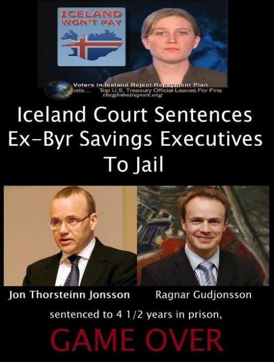 Исландский суд приговаривает банкиров и Диркторов Ex-Byr Savings к тюремному заключению