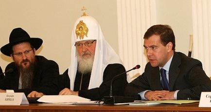 """Так называемый """"Патриарх"""" РПЦ, делающий сделки с сатаной, Берл Лазар и Менахем Ааронович Мендель, шифрующийся под Медведева"""