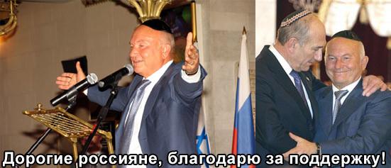Лужков - Кац