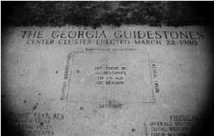 Камень с инструкциями в штате Джорджия