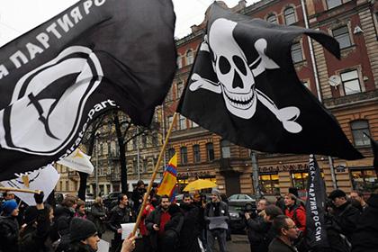Митинг Пиратской партии