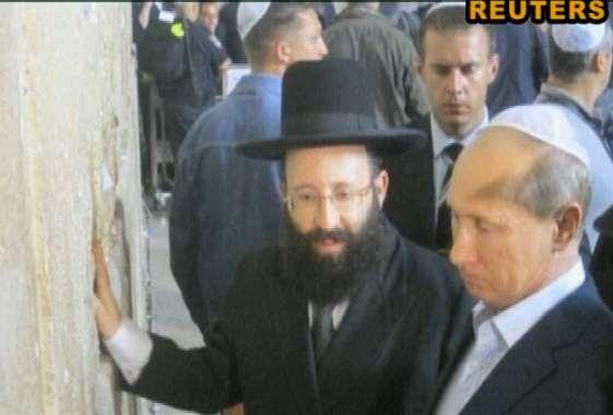 Путин в платочке с Хабадником у стены плача