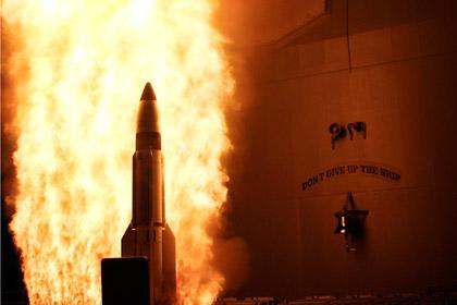 Американская противоракетная установка