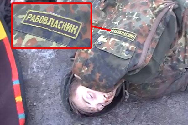 """Рабовладельцы - """"освободители"""" вильной Украины"""