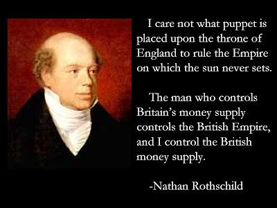 Человек, который контролирует поставку денег Британии, контролирует Британскую империю, и я контролирую поставку денег
