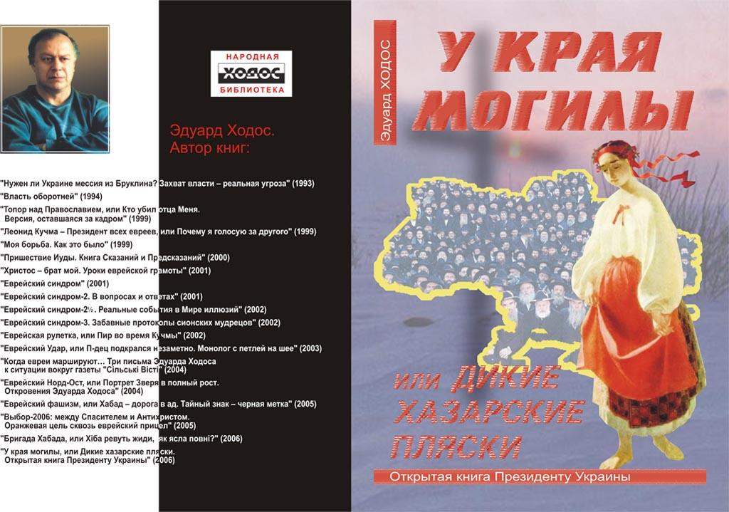 Мультики С Переводом - категория порно на POREVO.TV