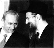 Президент России Владимир Путин и Хабад.