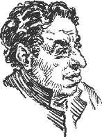 Ревкин - Член Учредительного Собранія