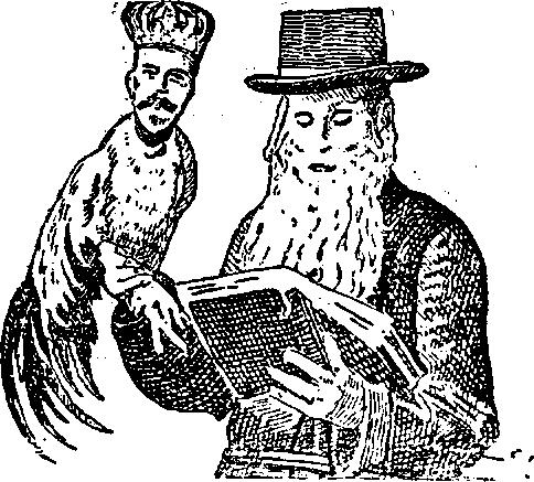 Иудейский цадик [палач] с Торой в одной руке и белой птицей — в другой. У птицы голова Николая II