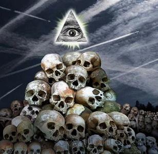 Гора черепов с пирамидой и всевидящим глазом Иллюминатов - Люцифера