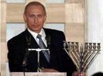 Владимир Путин получает в подарок менору