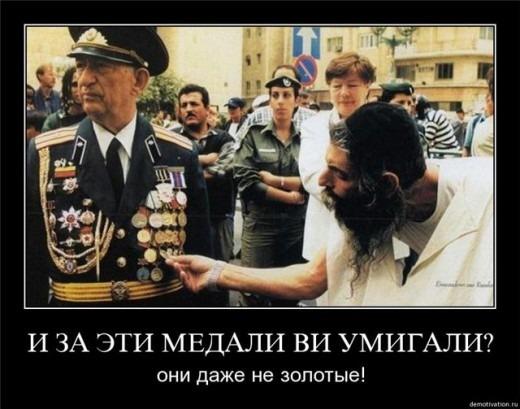 Юнкер против введения новых санкций в отношении РФ из-за Сирии - Цензор.НЕТ 3489