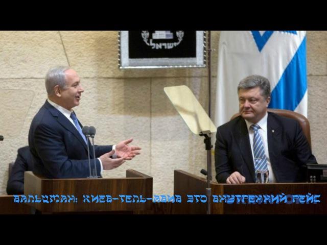 Еврейский гомосексуалист владислав сурков опозорил чеченскую нацию