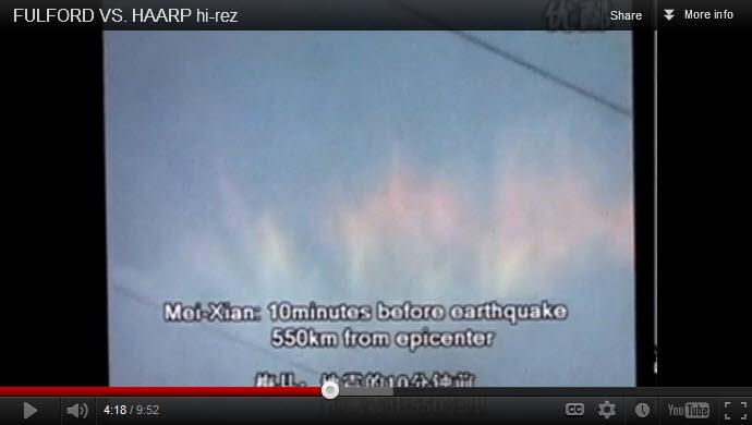 HAARP плазма над Меи-Ксиян (Mei-Xian) - Китай за 10 минут перед землетрясением - 550 км. от эпицентра