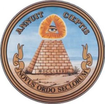 Лого Иллюминатов и масонов с пирамидой и всевидящим оком Люцифера, используемое на однодолларовой купюре США по указу президента Рузвельта в соответствии с настояниями Николая Рериха