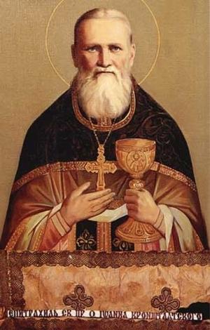 Святой Иоанн Кронштадтский (Снычев)