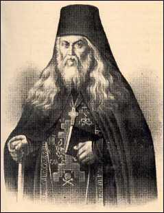 Святой оптинский старец Варсонофий (благословил С.А. Нилуса на публикацию Сионских протоколов