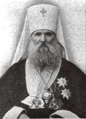 Митрополит Киевский и Галицкий Антоний (Храповицкий)