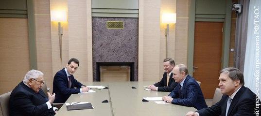Президент России Владимир Путин принял в своей резиденции Ново-Огарево бывшего госсекретаря США Генри Киссинджера