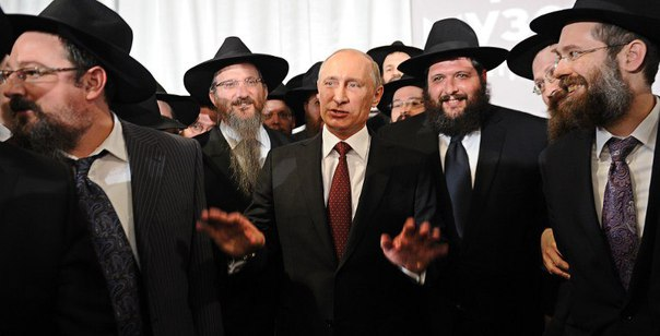 Рав Шаломов, для гоев Путин глыбоко уверяет своих братьев из Хабад мафии, что усе будет клас для вас и нас