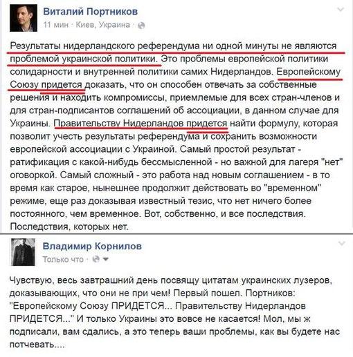 Итак, вопрос ЕС для Украины закрыт на ближайшие 20 лет