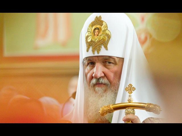Рав Яхсон (Для гоев патриарх Кирилл) вопиюще разоткровенничался