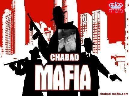 Хабад мафия