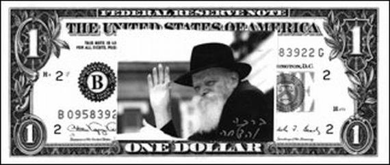 "Chabad-Lubavitch rebbe Menachem Mendel Schneerson - ""Moshiach"" (Jewish messiah) - ruler of the world"