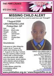 Объявление об исчезнувшем ребенке