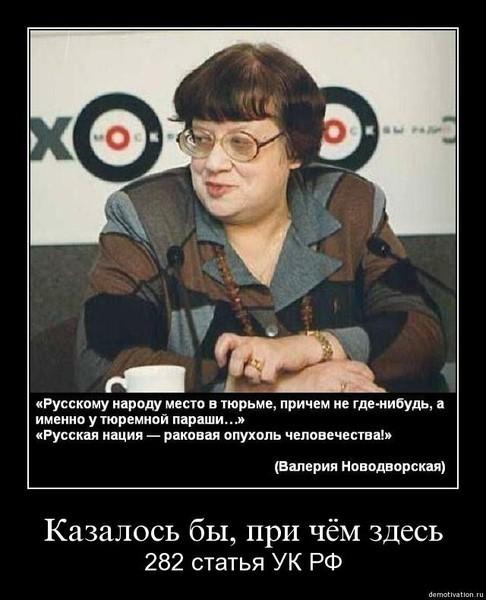 Русскими шиксами фото фото 373-726