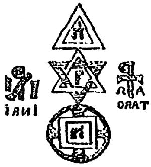Знак масонской аксиомы - Николай Боголюбов - ТАЙНЫЕ ОБЩЕСТВА XX ВЕКА