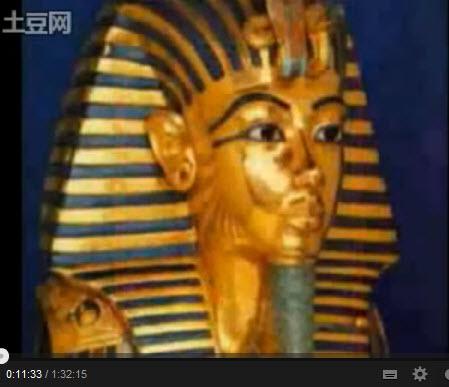 Древнеегипетский фараон Тутанхамон