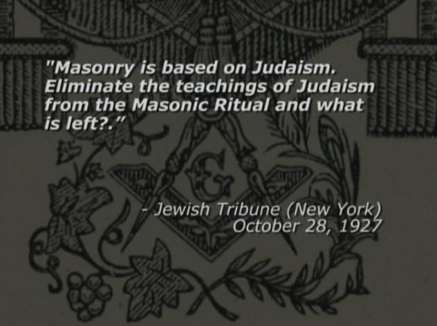 Масонство основано на Иудаизме. Устраните учения Иудаизма из Масонских ритуалов, и что осталось?