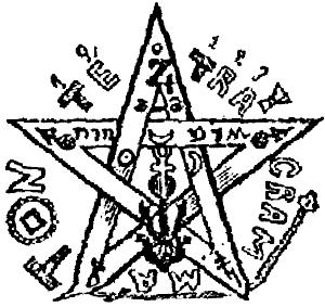 Звезда магов мистическая пентаграмма
