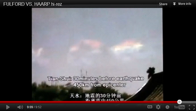 HAARP плазма над Тьянь-Шуи (Tian-Shui) - Китай за 30 минут перед землетрясением - 450 км. от эпицентра