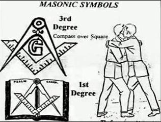 Объятие - масонский знак-Символ братства.