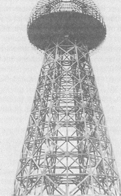 Никола Тесла - Аппарат для Передачи Электрической Энергии