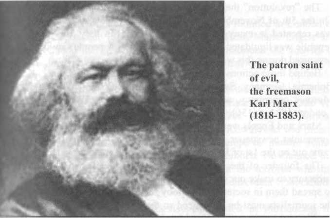 Покровитель зла, масон - Карл Маркс (1818-1883)