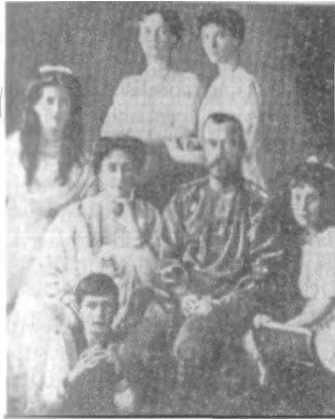 The Tsar Nicholas II and his family.