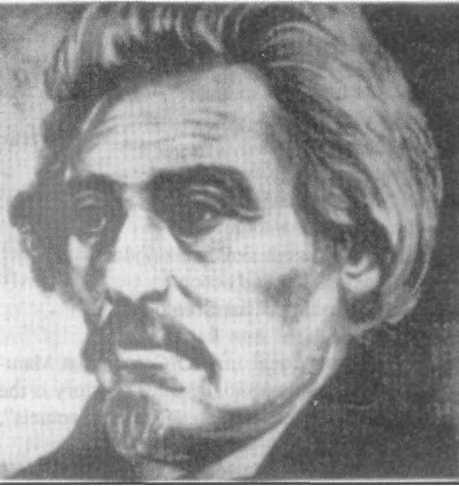Коммунист-Сионист, отец современного социализма и основатель немецкой социал-демократической партии Моисей Гесс (1812-1875)