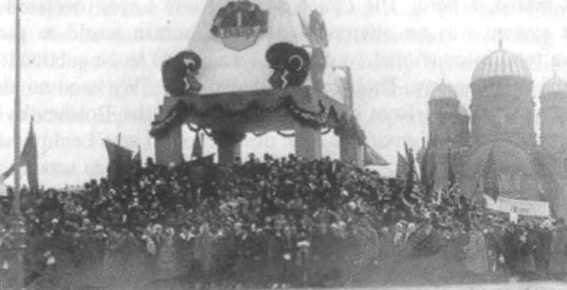 The Jewish Communist leaders from Soviet Russia arranged a May Day   demonstration in 1919 in the capital of Latvia, Riga, where they had erected   several obelisks decorated with Masonic symbols and a pyramid crowned   with the all-seeing eye that contained secret Masonic symbols.
