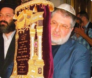 Беня Коломойский в праздничной кипе с талмудической символикой
