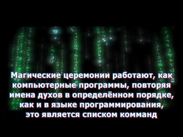 Жиды учат русских жить  forum17martaru