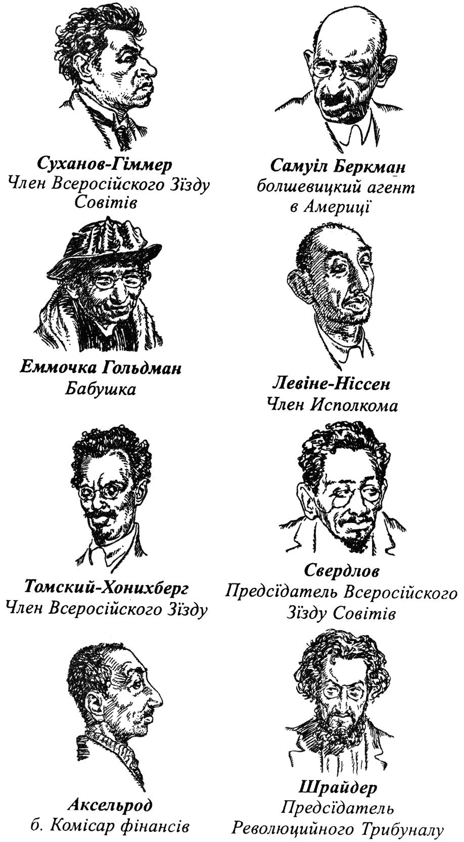 Аркадий Красильщиков 2018  akrascc