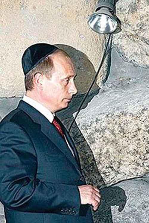 Владимир Путин в ермолке (кипе, ярмолке) - новая мода для президентов России, и не только